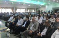 بررسی راهکارهای وصول آب بهای زراعی در گردهمایی ماموران وصول کل استان گیلان